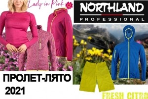 Outdoor garment from Northland- Austria