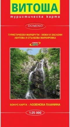 Vitosha tourist map
