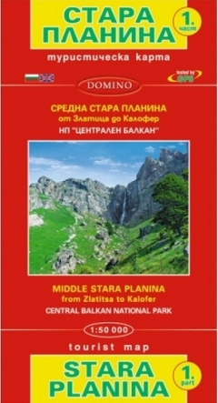 Middle Stara planina - part 1