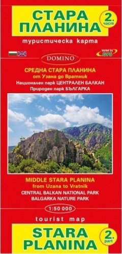 Middle Stara planina - part 2